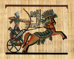 Pharaoh Using Bow and Arrow