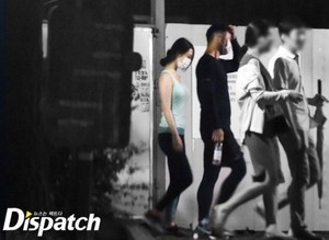 Sulli and Choiza on a date