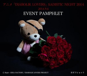 Teddy [Sadistic Night 2014]