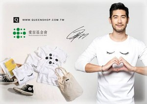 Godfrey for 'Taiwan Foundation for the Blind'