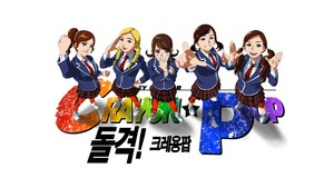 Crayon pop Dancing 皇后乐队