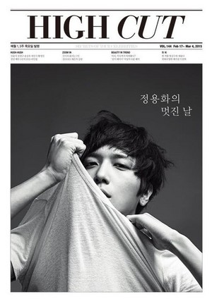 Yonghwa for High Cut magazine, March 2015 issue