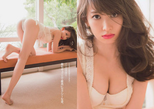小嶋陽菜 「Weekly Playboy」 No.13 2015