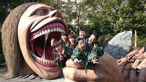Attack on Titan Theme Park