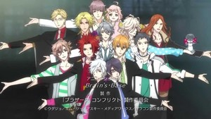 13 brother conflict