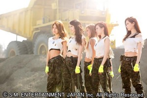 Sone Plus Catch Me If آپ Can