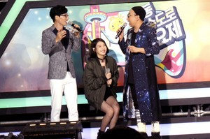 150813 IU and Park Myungsoo at Infinity Challenge Festival