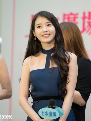 150912 IU at IandU in Hong Kong Press Conference kwa Jerry Poon