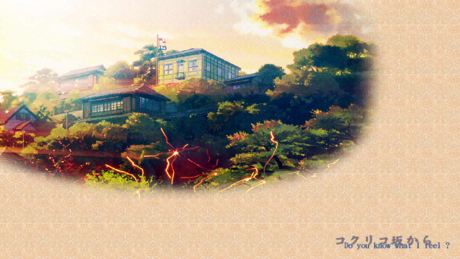 From Up On Poppy Hill Wallpaper From Up On Poppy Hill Wallpaper