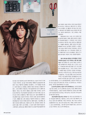 HQ SCANS | Hara for Marie Claire (by Binoo @ karaboard.com)