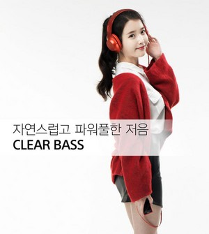 IU(アイユー) for Sony h.ear on (MDR-100AAPRCE)
