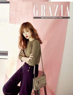 a розовый son naeun grazia magazine november 2015 photoshoot 1