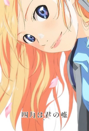 Kaori ~ Your Lie In April