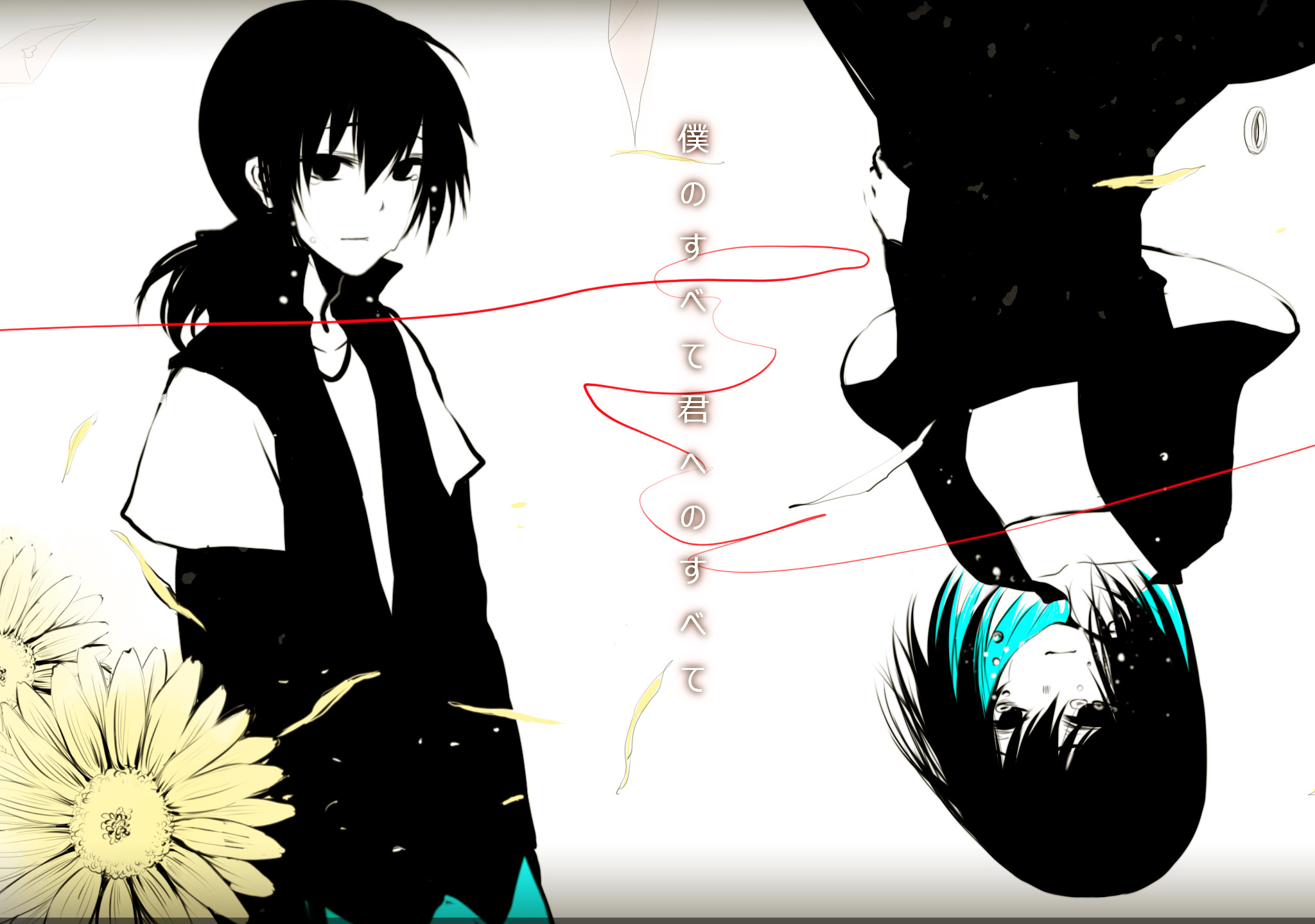 Love Anime Desktop Wallpaper heartfillia 39499543 2048 1440