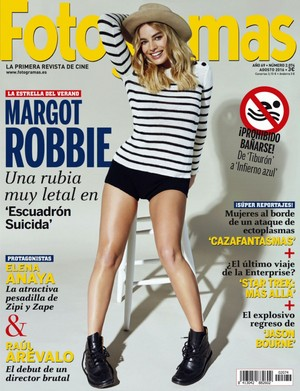 Margot Robbie - Fotogramas Cover - August 2016