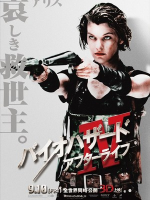 Resident Evil: Afterlife - Poster - Alice