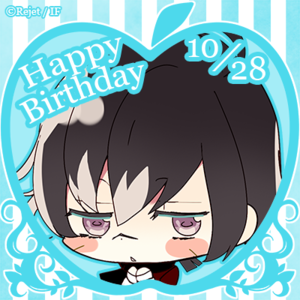 Happy birthday! 10/28