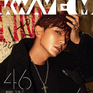 Kwave Magazine December Issue '16