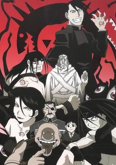 Fullmetal Alchemist: The Seven Deadly Sins - kingcesar67 ...