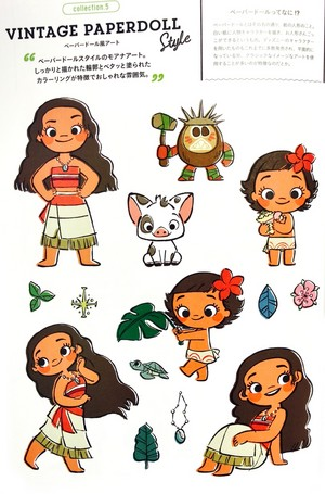 Young Moana Vintage Paperdoll
