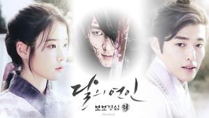 Moon Lovers - Scarlet Heart Ryeo wallpaper by IUmushimushi (1920x1080)
