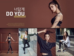 After School's Nana for PUMA's 'DO YOU' Campaign