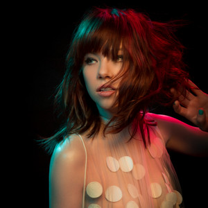 Carly Rae Jepsen 2 2015 I Really Like te