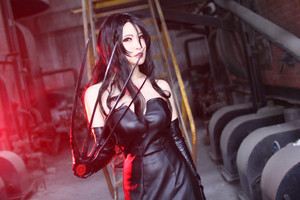 Lust Cosplay