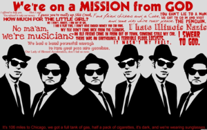 Blues Brothers উদ্ধৃতি