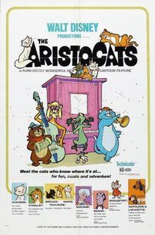 The Aristocrats Movie Poster
