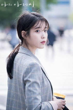 'My Mister' IU Stills Cut