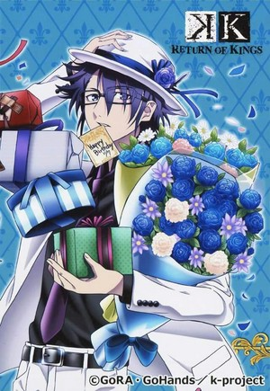 Birthday card (fushimi)
