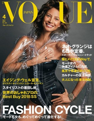 Christy Turlington for Vogue Japan [February 2018]