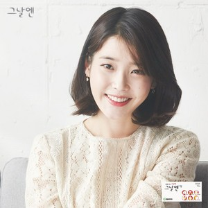 IU for Gnal-N Kdpharma Update