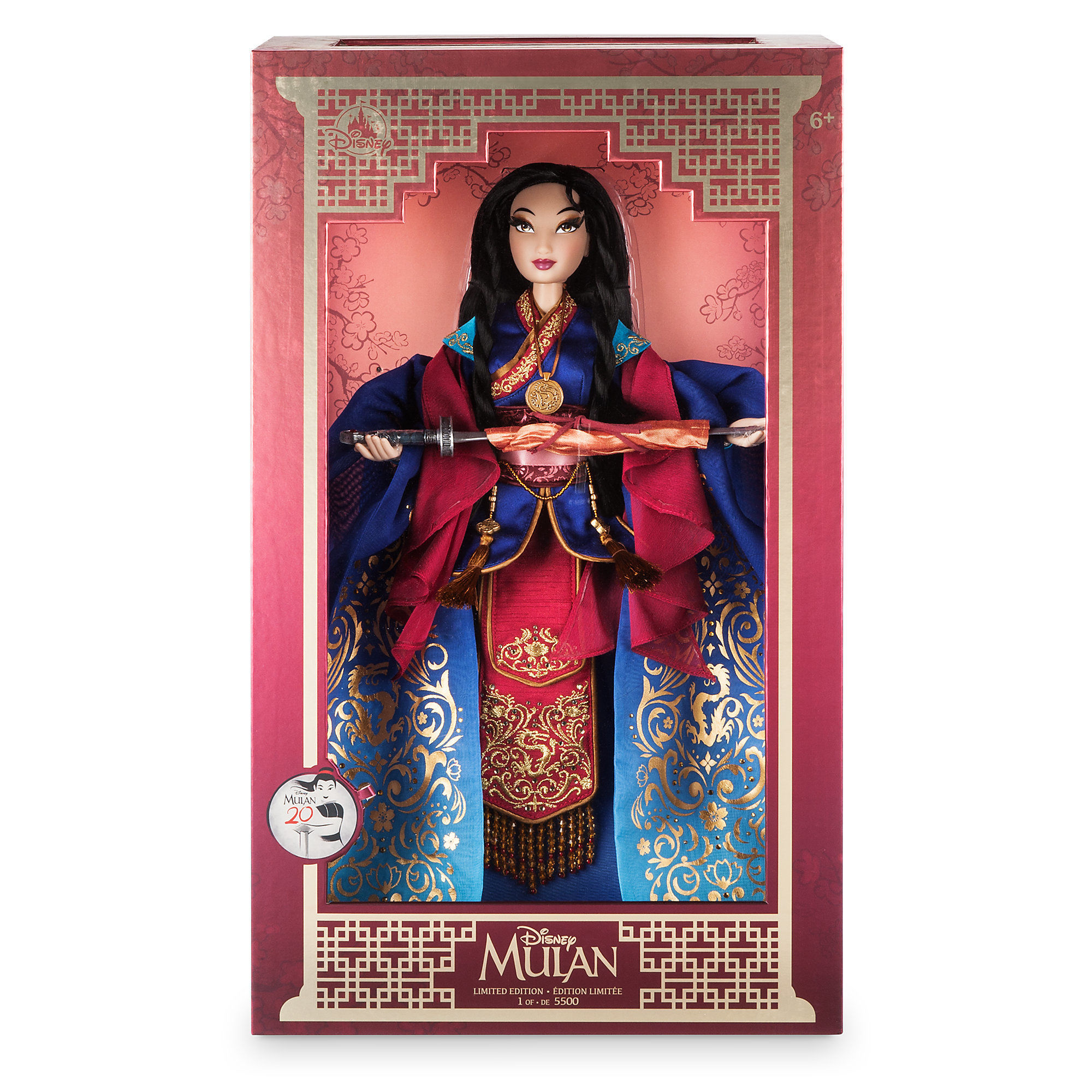 Disney Limited Edition Dolls Images 17 Inch Mulan Doll Hd Wallpaper And Background Photos
