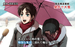 Eren and Levi // Attack on Titan <333