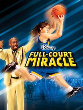 Full-Court Miracle (2003)