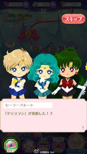 Sailor Moon Drops - Sailor Pluto Sailor Uranus Sailor Neptune