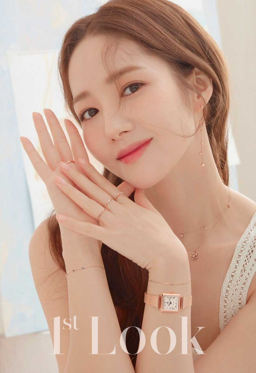 Actrices Coreanas park minyoung for 1st look vol.173 - actores y actrices