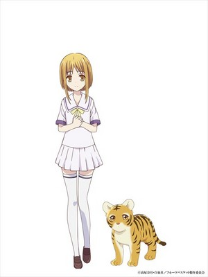 Fruits Basket (2019) - Kisa's 디자인
