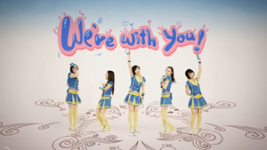 Kara - We're With bạn