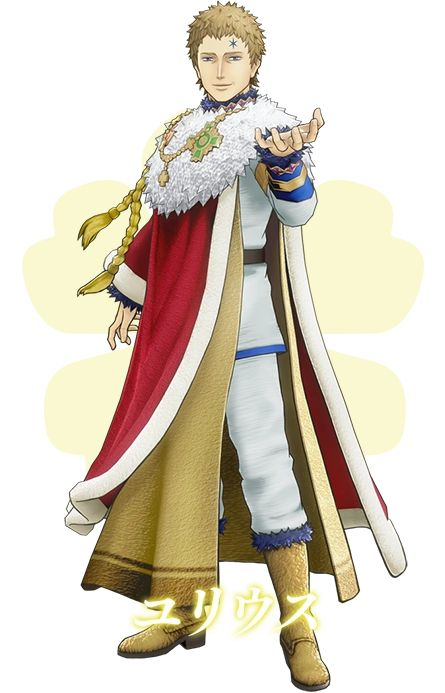 Julius Novachrono Black Clover Anime Photo 42924164 Fanpop Page 3 Julius novachrono is the 28th wizard king of the clover kingdom's magic knights. julius novachrono black clover