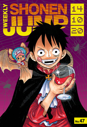 vampire luffy and bat chopper