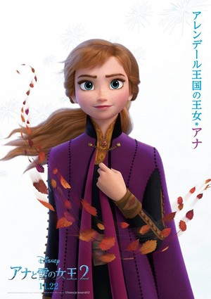 Frozen 2 Japanese Character Poster - Anna