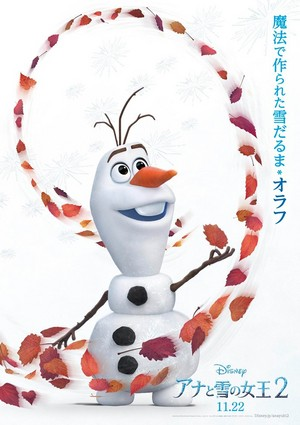 Frozen 2 Japanese Character Poster - Olaf