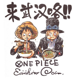 sabo and luffy