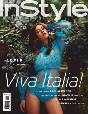 Adele Exarchopoulos - InStyle Russia Cover - 2020