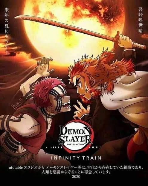 Demon slayer: Kimetsu no yaiba Mugen train(infinity train) official poster  - Kimetsu no yaiba Foto (43473478) - Fanpop