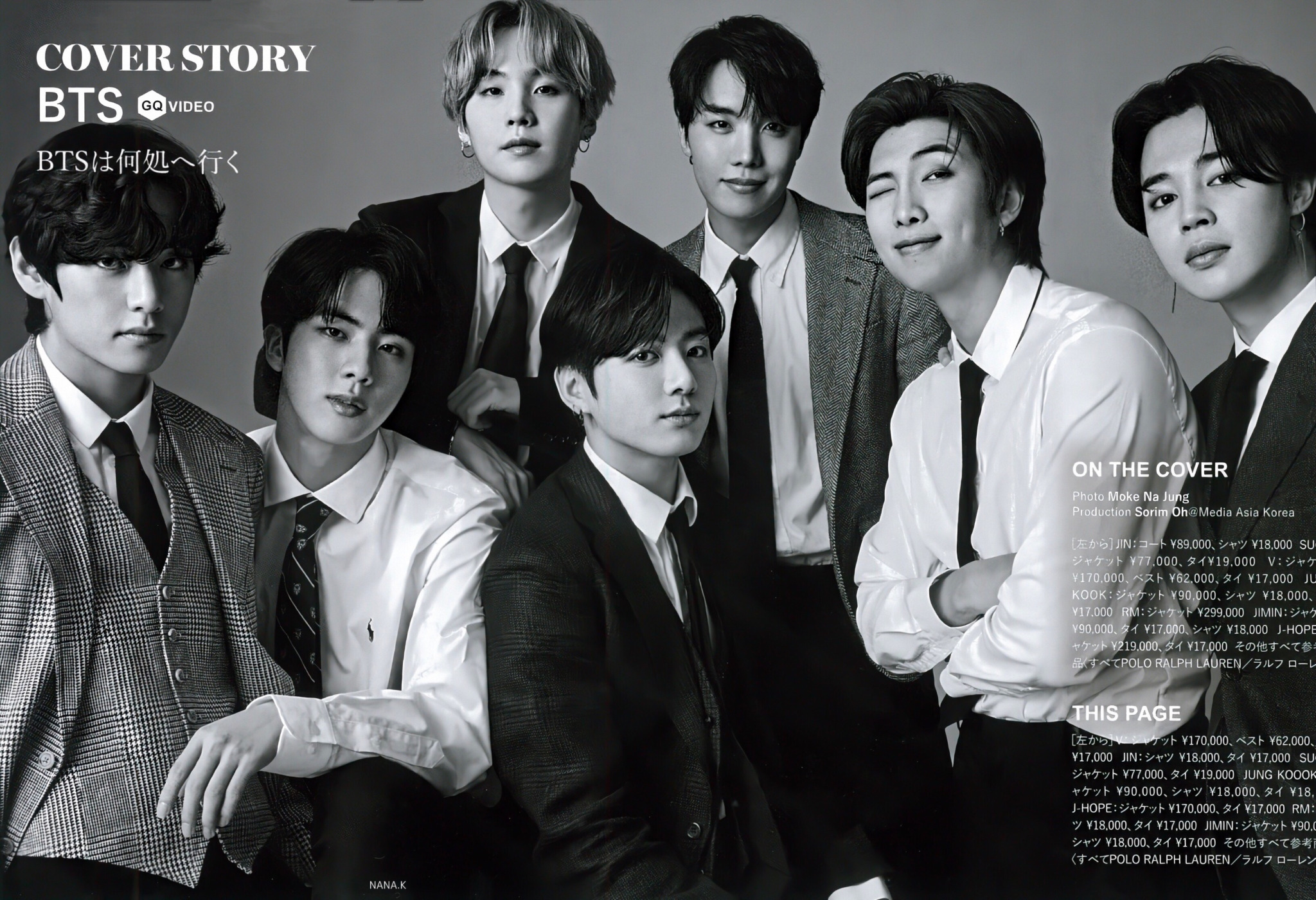 SCAN] ETHEREAL MEN IN SUITS | BTS X GQ JAPAN AUGUST 2020 - BTS Photo  (43510265) - Fanpop
