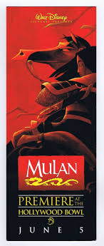 1998 Disney Cartoon Premiere Of Mulan Admission Ticket